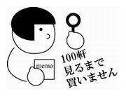 100ken