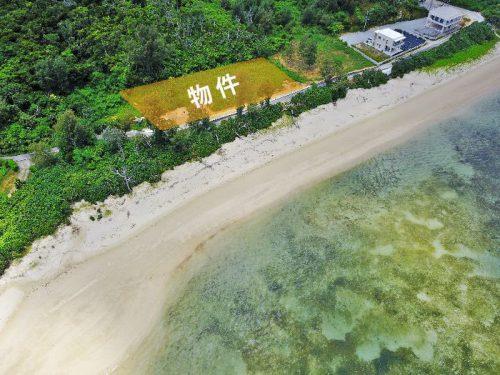 屋我のビーチフロント